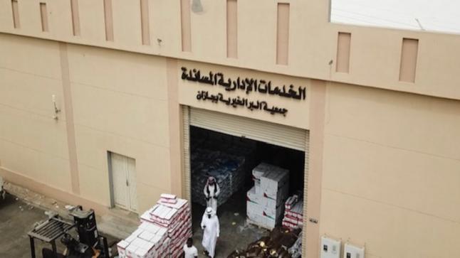 جمعية البر في جازان تبدأ في أنشطتها وأعمالها الخيرية المتعلقة بشهر رمضان