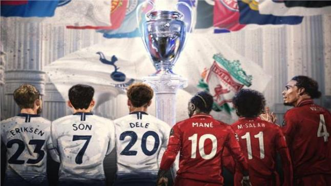 تشكيل ليفربول أمام توتنهام بنهائي أبطال أوروبا 2019