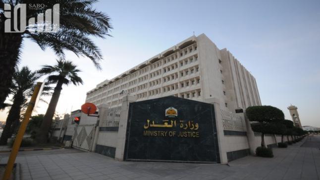 منطقة الرياض تتصدر مناطق المملكةفي اعداد الأحكام الصادرة عن المحاكم والدوائر العمالية