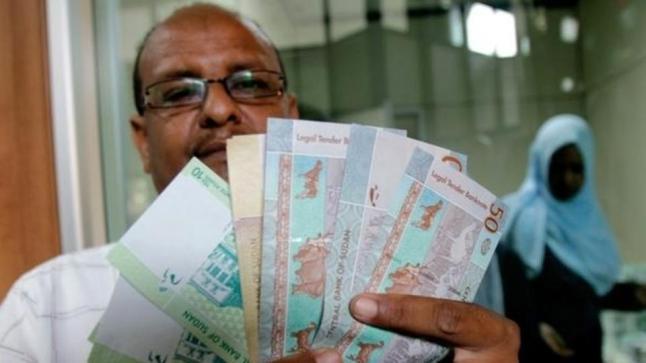 البنك المركزي السوداني يشيد بالدعم السعودي الإماراتي لدعم سياسته المالية